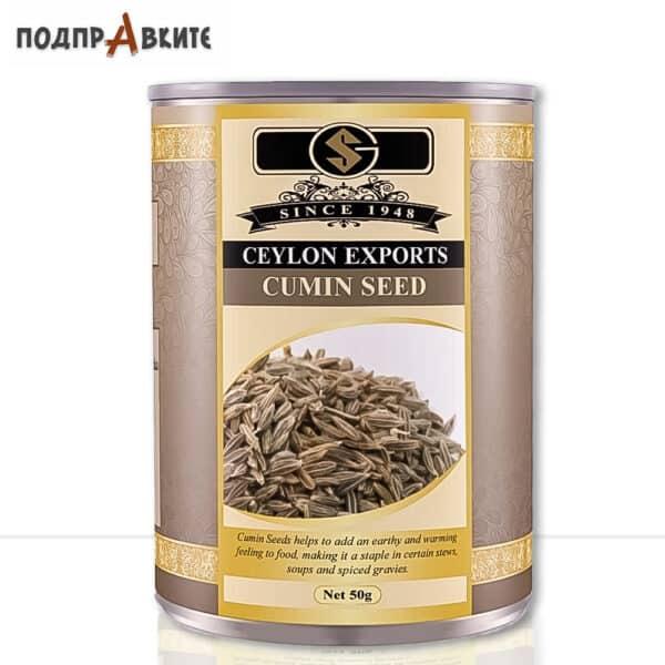 Кимион Семена