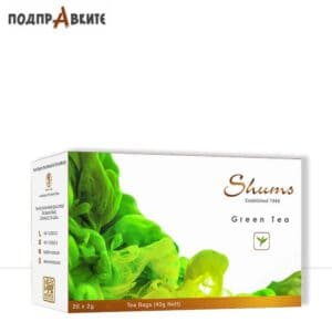 Цейлонски Зелен Чай Пакетчета 20 бр. в Кутия