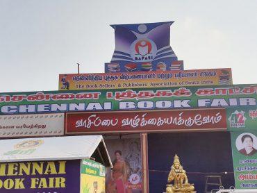 Chennai Book Fair Experience Review