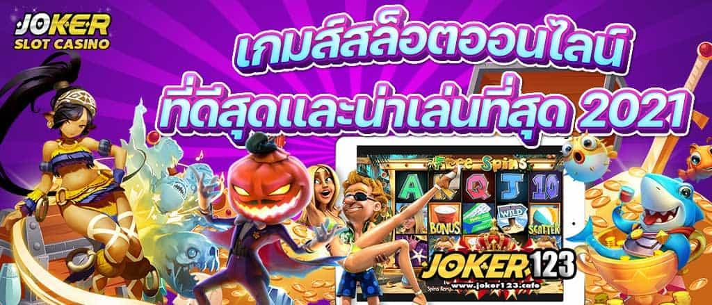joker dragon gaming