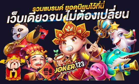 joker1888 net m
