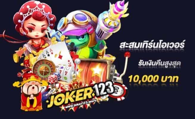joker123tn