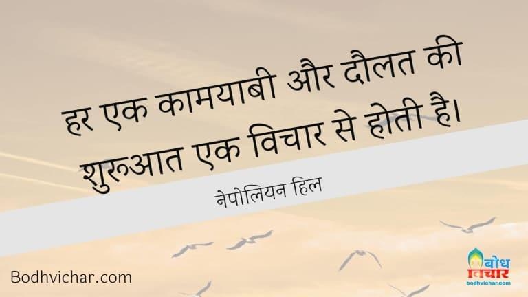 राष्ट्रवाद मानव जाति के उच्चतम आदर्शो सत्यम, शिवम्, सुन्दरम् से प्रेरित हैं। : Rashravad manav jaati ke uchhatam aadarsho satyam shivam sundaram se prerit hai. - सुभाष चन्द्र बोस