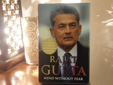 Mind Without Fear Rajat Gupta Author Novel Review Rating Summary