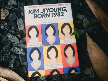 Kim Ji Young Born 1982 Cho Nam Ju Author Review Rating Summary