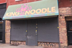 King Noodle Closes After Nearly Five Years in Bushwick