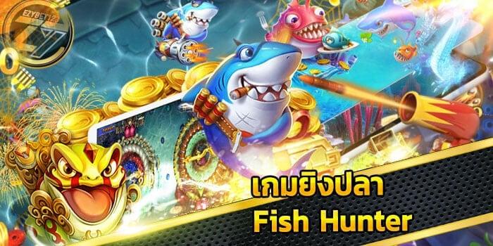 fish-hunter Online