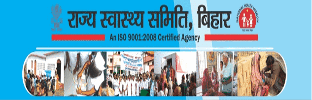 State Health Committee, Bihar Recruitment 2020: Apply For 238 Physiotherapist And Other Posts