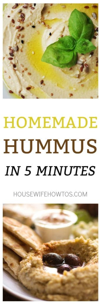 Homemade Hummus Recipe - Amazing flavor and it only takes 5 minutes #hummus #homemade #dip #appetizer #snack #chickpeas #healthy #cleaneating #vegetarian #vegan #condiment