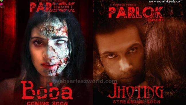 Paatal Lok Full HD Available For Free Download Online on Tamilrockers and Other Torrent Sites