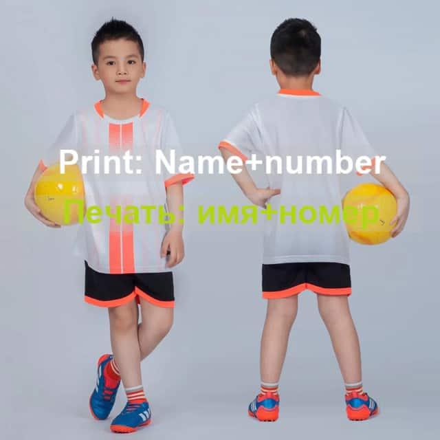 White name number