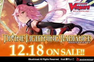 Cardfight Vanguard Divine Lightning Radiance Boosters