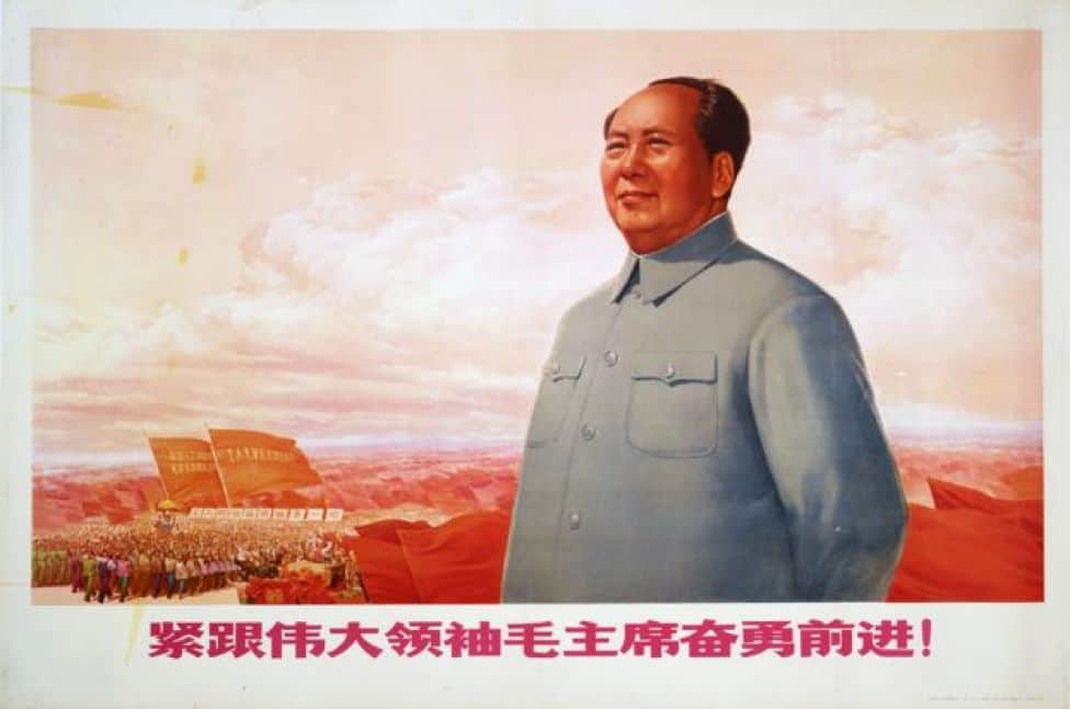 1969 poster Chairman Mao, with mangoes in the background