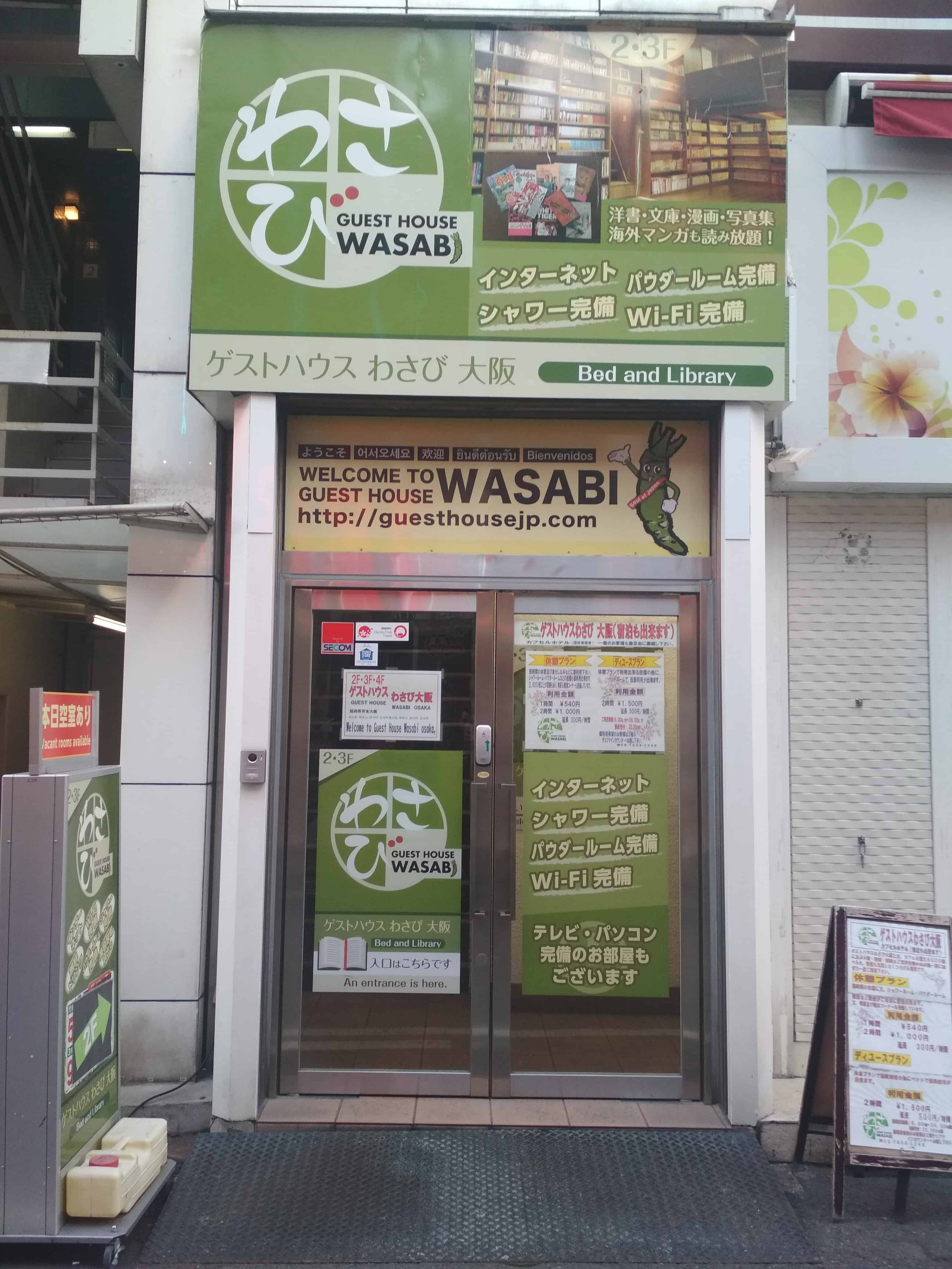 Osaka Entrada Hostel Wasabi 1 - Osaka, how to get there and what to see?