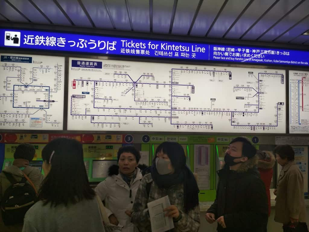 Osaka Kintetsu Line 1 - Osaka, how to get there and what to see?