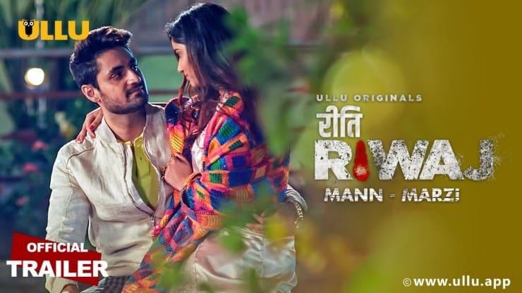 Ullu Web Series Riti Riwaj Mann Marzi All Episode Watch Online Actress Name Cast And Crew