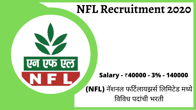 NFL Recruitment 2020