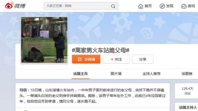 Sina Weibo post showing a photo of a man kowtowing to his elderly parents, as published in the Qilu Evening Post
