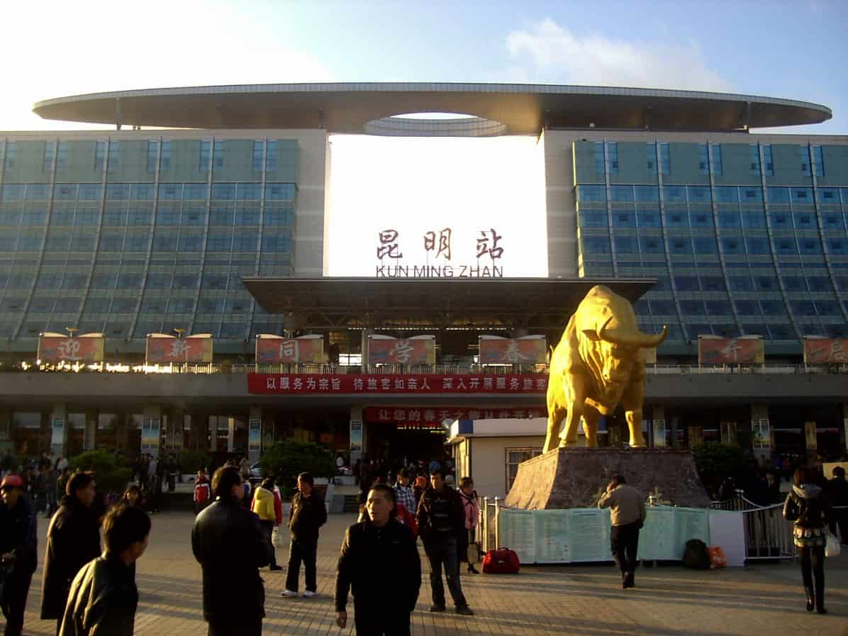 PIC03492 - Qué ver en Kunming: Guía Completa de Viaje