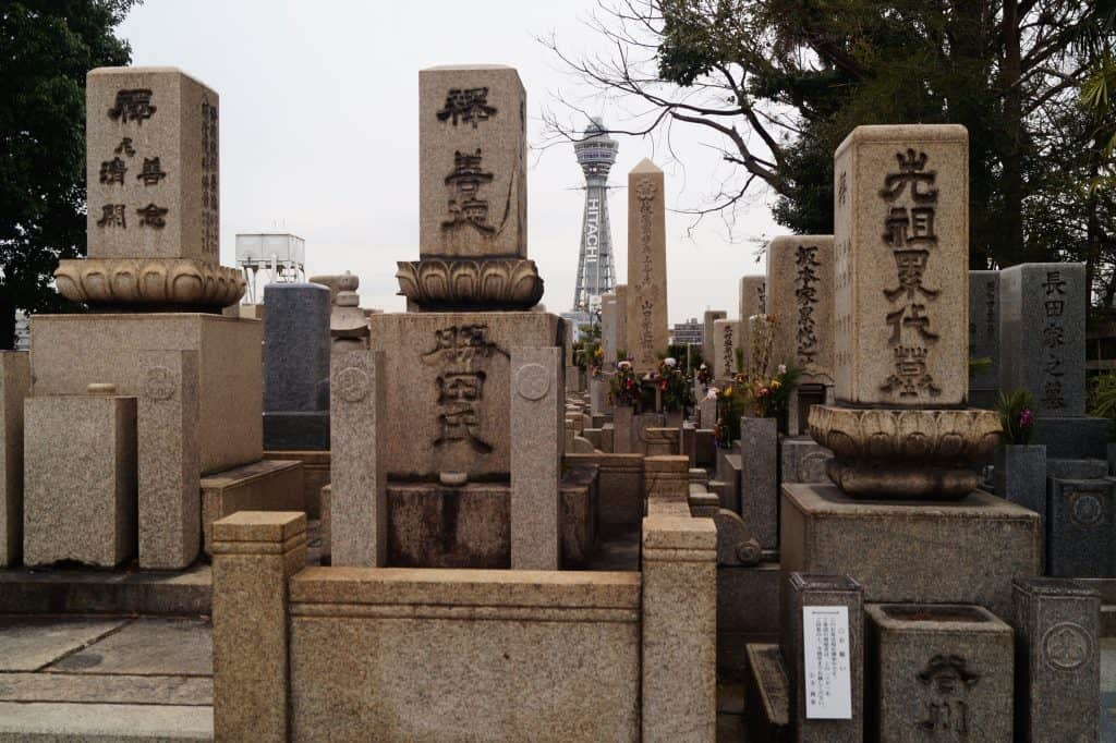 Osaka Cementerio Templo Isshin ji 1024x682 - Osaka, how to get there and what to see?