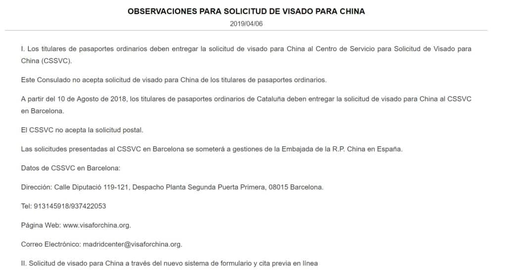 Screenshot consulado china 1024x553 - Visado para China, requisitos y guía básica