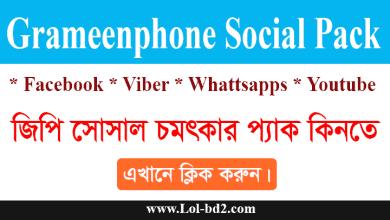 GP Social Pack 2020