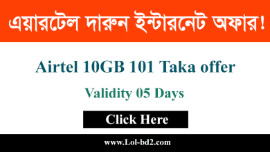 airtel 10gb internet offer