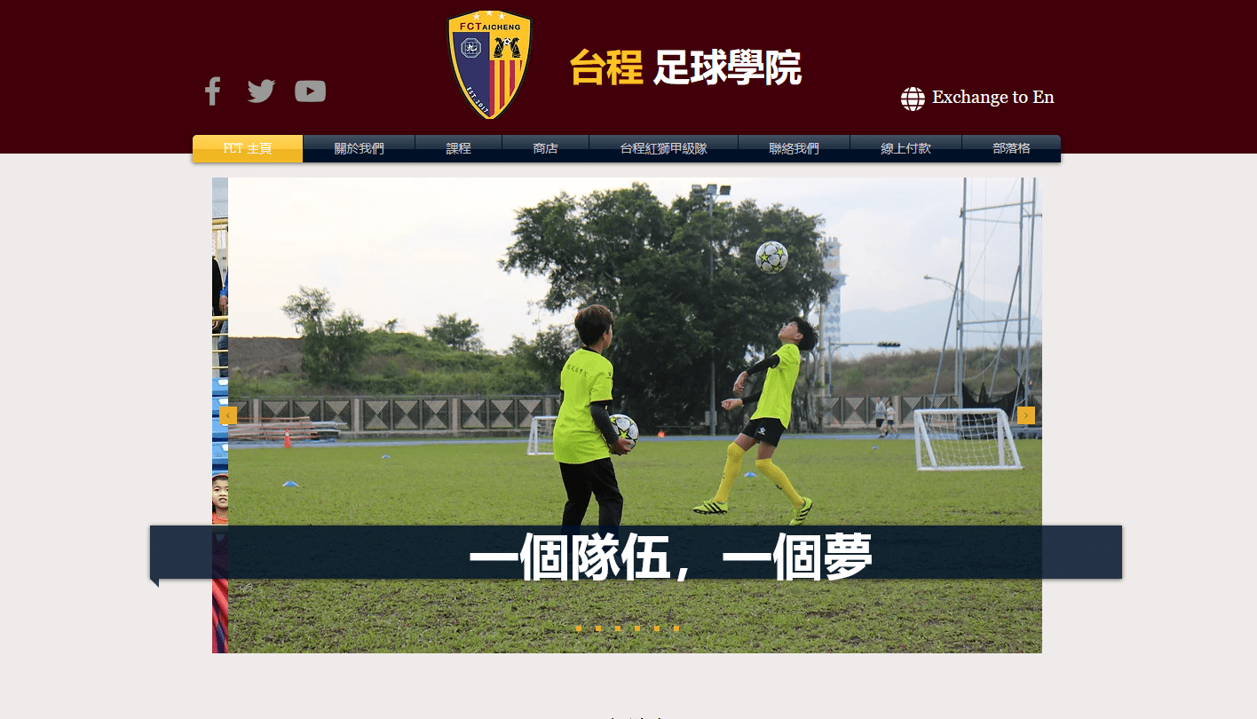 Taipei Red Lions FC