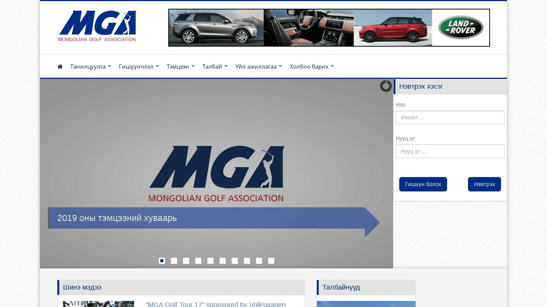 Mongolian Golf Association