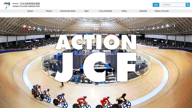 Japan Cycling Federation