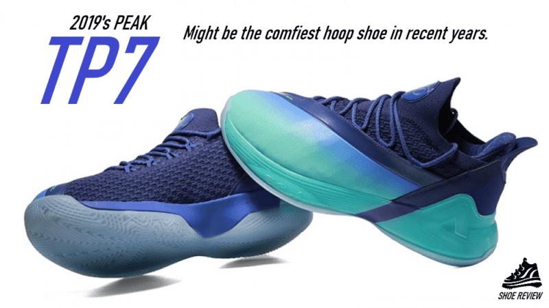 Testing 2019's MOST COMFORTABLE Basketball Shoe: PEAK TP7