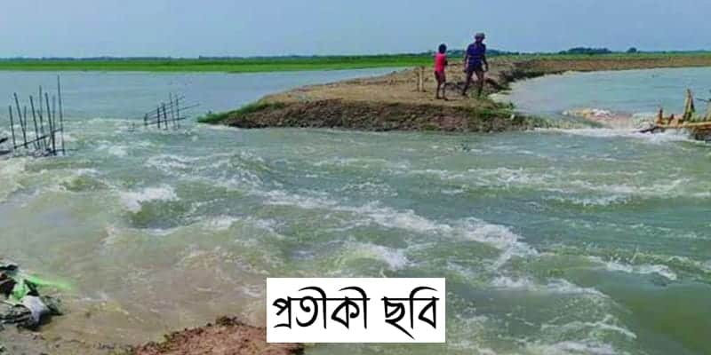 Heavy Rain Causes Floods Risk in Hilly Areas And Haors Shortly in Bangladesh