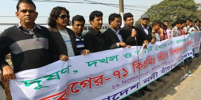 Human Chain at Barishal, Bangladesh to Protect River Pollution