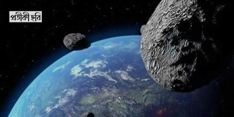 Five asteroids are coming towards the Earth