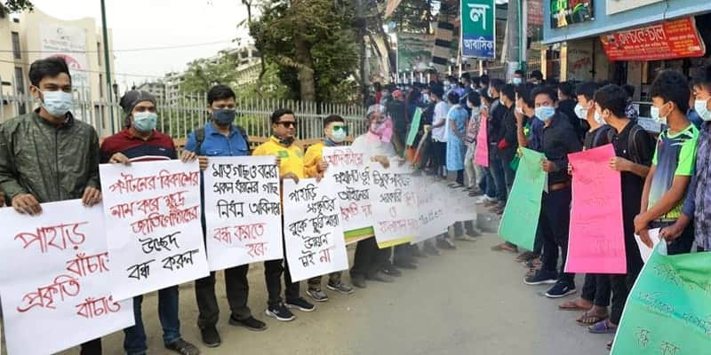 Protests by Human Chains in Bandarban and Dhaka
