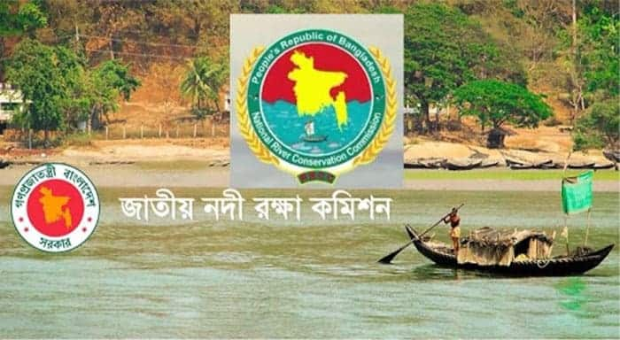 Report of National River Conservation Commission  of Bangladesh (NRCC)  Long List, over 63200 river occupiers across the country