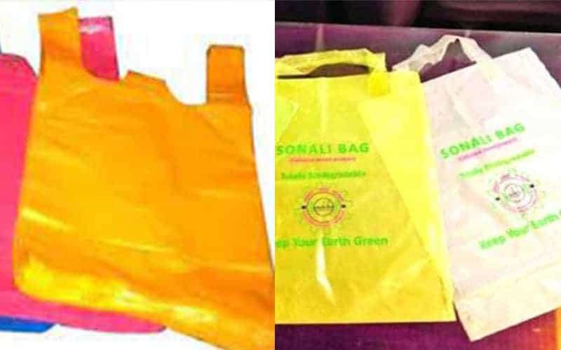Jute biodegradable bags will reduce environmental pollution