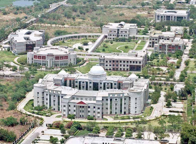 29 शीर्ष भारतीय सरकारी विश्वविद्यालय 1