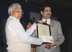 Kumar Birla - कुमार बिड़ला