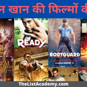 सलमान खान की फिल्मों की सूची 2