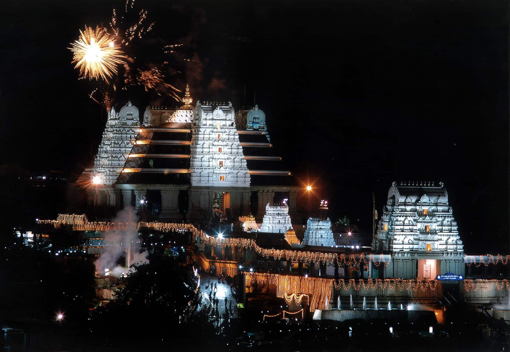 इस्कॉन मंदिर (बेंगलुरु) ISKCON Temple (Banglore)