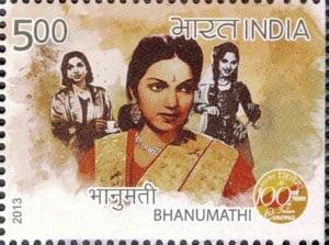पालिवई भानुमति रामकृष्ण P. Bhanumathi