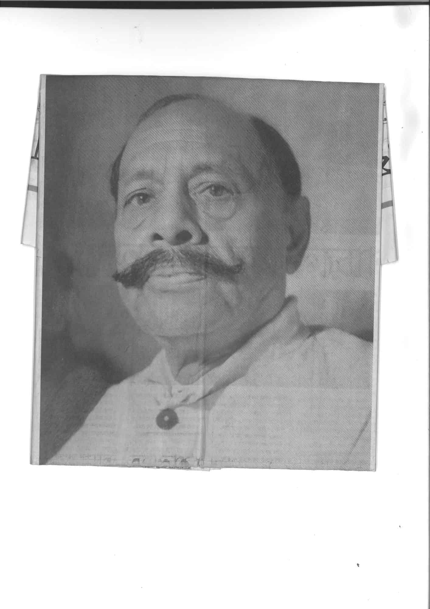 उस्ताद फैयाज खान Ustad Faiyaz Khan