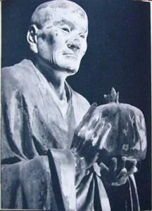 असंग Asanga