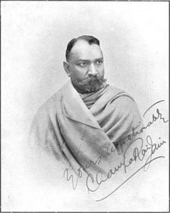चम्पत राय जैन Champat Rai Jain