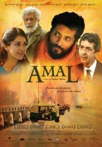 अमल Amal