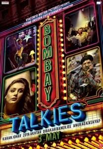 बॉम्बे टॉकीज़ Bombay Talkies