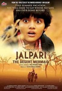 जलपरी: द डेजर्ट मरमेड(फिल्म) Jalpari: The Desert Mermaid