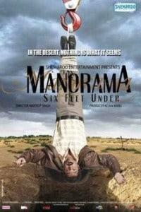 मनोरमा सिक्स फीट अंडर (फिल्म) Manorama Six Feet Under