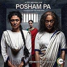 पोशम पा (फिल्म) Posham Pa